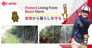 【CAMS】Protect Living From Beast Harm